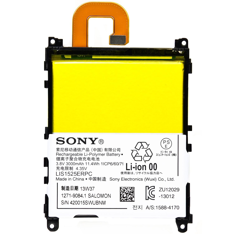 باتری اورجینال سونی مدل Sony Z1
