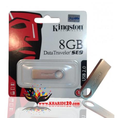 فلش مموری Kingston 8GB DataTraveler SE9