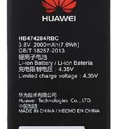 باتری هوآوي Honor 3C/G7730