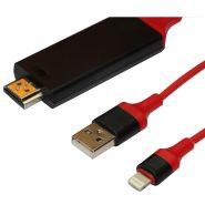 کابل تبدیل MHL به HDMI مخصوص تبلت و گوشی های اپل