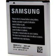 باتري SAMSUNG EB-585157LU