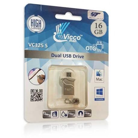 فلش مموری وایکو ۱۶ گیگ | VICCO 125 S 16 GB /OTG
