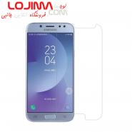 محافظ صفحه نمایش شیشه ای SAMSUNG J5 2017