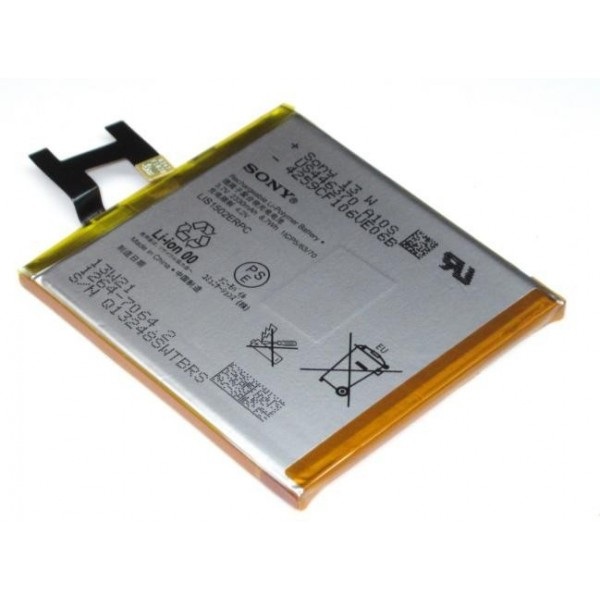 باتری اورجینال Sony Xperia Z