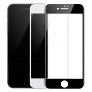 محافظ صفحه نمایش iphone 8 plus مدل ۵D
