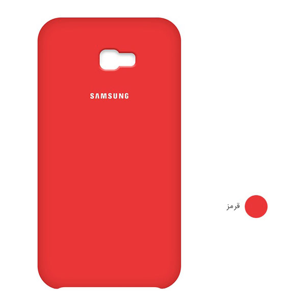 کاور سیلیکونی مناسب برای گوشی موبایل سامسونگ گلکسی Galaxy A3 2017