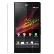 محافظ صفحه نمایش Sony Xperia Z