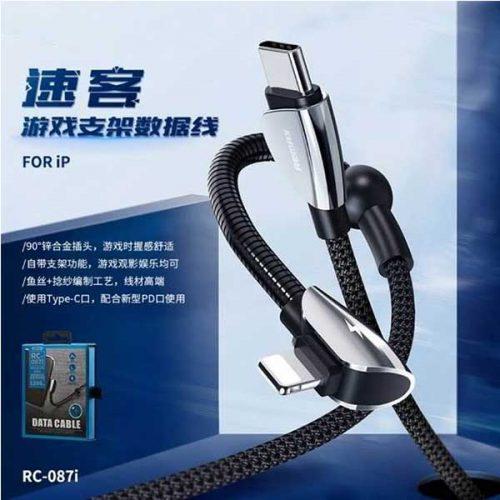 کابل تبدیل USB-C به لایتنینگ ریمکس مدل RC-087i
